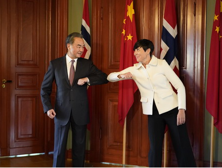 Wang_Yi_calls_for_speedy_free_trade_agreement_with_Norway
